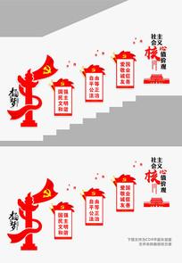 核心价值观楼梯文化墙设计