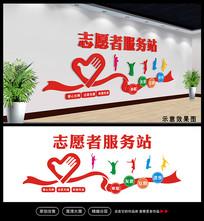 红色大气志愿者服务站形象墙
