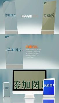 简洁网站介绍宣传pr模板