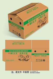简约猕猴桃牛皮纸纸箱