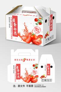 简约圣女果西红柿包装盒设计