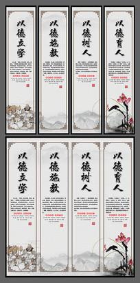 教师节校园教育文化宣传挂画