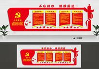 经典党建制度文化墙设计