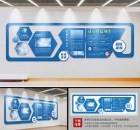 蓝色大型核心价值观企业文化墙