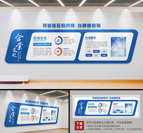 蓝色科技大型办公企业文化墙