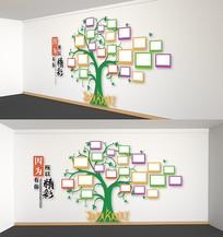 绿色大树照片墙企业风采员工照片墙雕刻展板