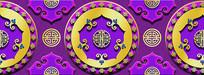 蒙古族背景图案紫金 PSD