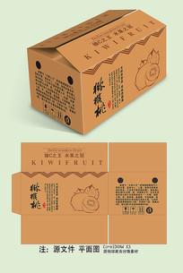 牛皮纸猕猴桃纸箱包装