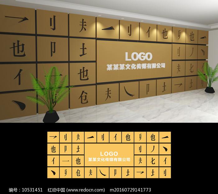 企业logo文化墙设计图片