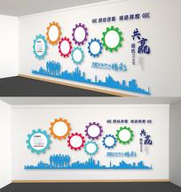 企业文化墙照片墙员工风采墙立体雕刻展板