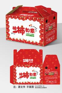 圣女果西红柿手提包装礼盒包装
