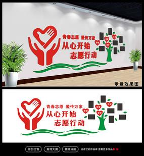 社区志愿者风采文化墙