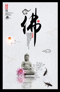 水墨佛教文化海报设计