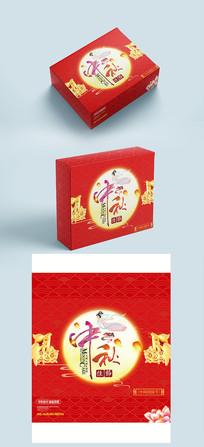 唯美高档中秋月饼礼盒包装设计