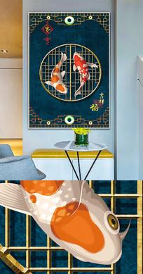 新中式中国风绵鱼晶瓷画金箔画装饰画