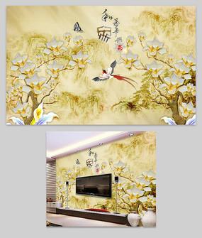 玉兰彩雕高档家和富贵客厅电视背景墙