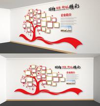照片树企业文化墙员工风采墙立体雕刻展板