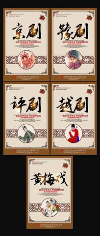 中国戏曲艺术文化四大戏曲挂图