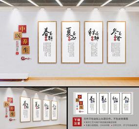 中医四季养生中式文化墙