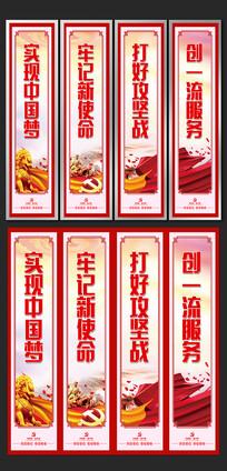 2019实现中国梦室内展板