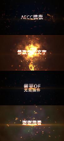 AECC震撼火焰文字片头展示AE模板
