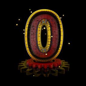 齿轮几何红金炫酷倒计时周年庆数字0
