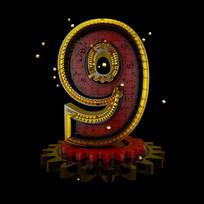 齿轮几何红金炫酷倒计时周年庆数字9