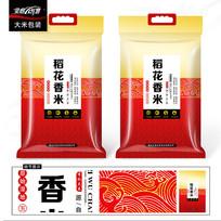 稻花香大米包装设计
