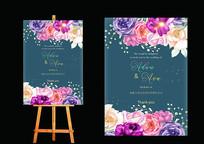 大气婚礼水牌设计