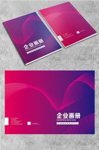 大气科技风画册封面