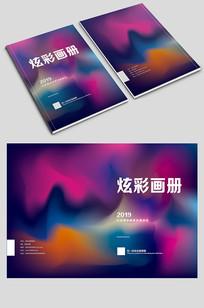 高端多彩画册封面设计