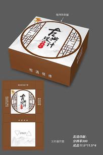 古典风格纸巾包装盒设计