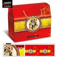 红色稻花香大米包装盒