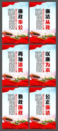 红色精美党建文化展板设计