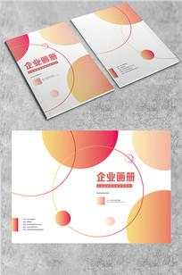 黄色大气画册封面设计