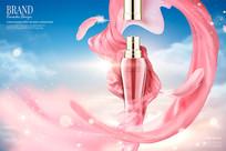 简约大气粉色化妆品海报