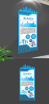 简约科技企业文化墙