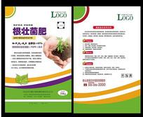 农业肥料包装袋 PSD