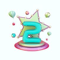 气球立体炫酷倒计时周年庆数字2