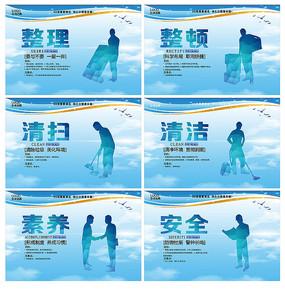 蓝色简约企业6s企业文化展板 PSD