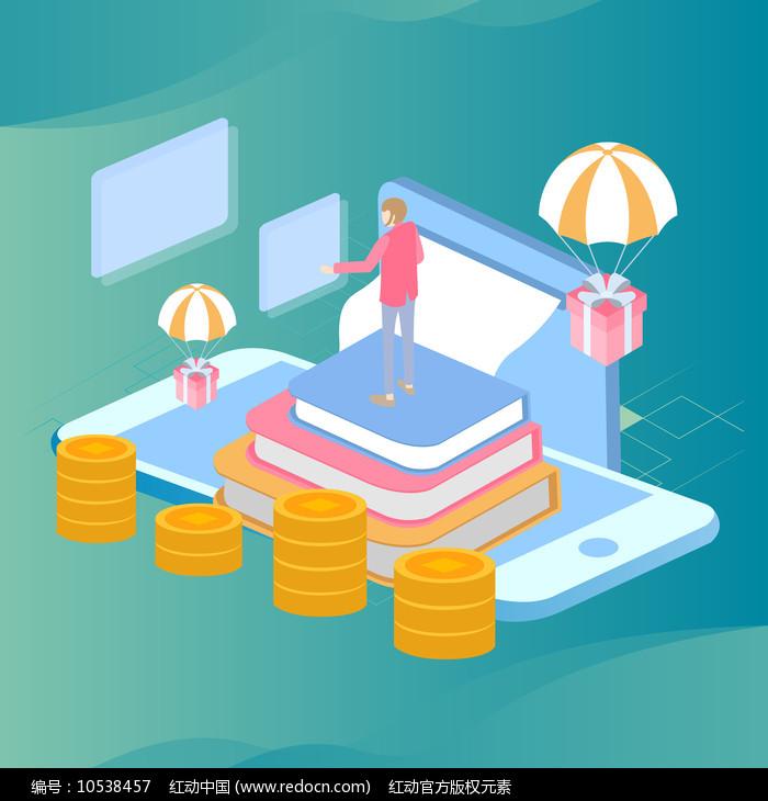 原创商务金融插画之金融知识图片