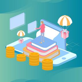 原创商务金融插画之金融知识