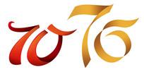 原创元素70周年字体