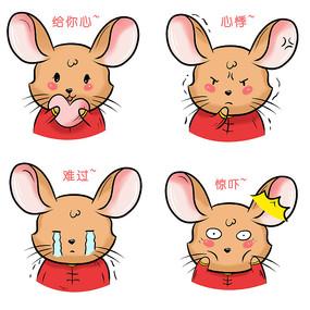原创呆萌老鼠表情包 PSD