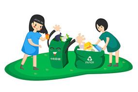 原创元素-垃圾分类元素
