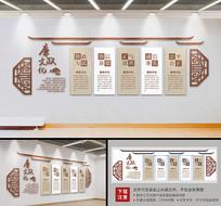 中国风古典党建廉政文化墙设计