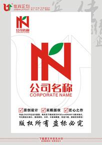 N英文字母绿叶LOGO标志设计