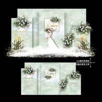 白绿色梦幻水彩婚礼迎宾区婚庆舞台背景
