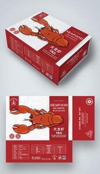 大龍蝦包裝盒設計