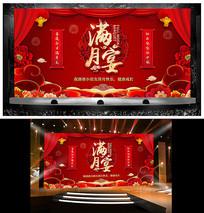 大气红色满月宴舞台背景板